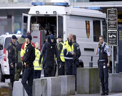 الاشتباه بجسم مشبوه في السفارة الأميركية بالدنمارك