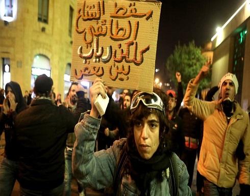 أحد الرفض في لبنان.. والأمن يطوق منزل الرئيس المكلف