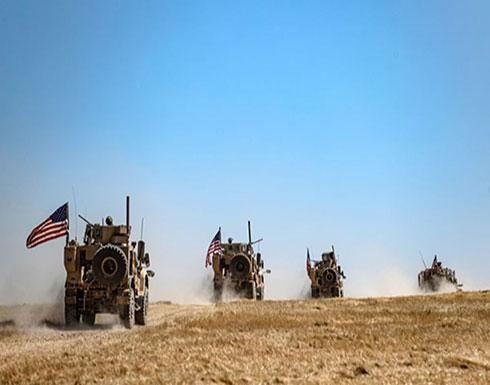 مسؤول أمريكي: قواتنا تلقت أوامر بمغادرة سوريا