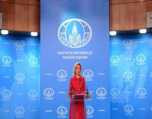 موسكو: أهداف التواجد الأمريكي في سوريا ليست مفهومة