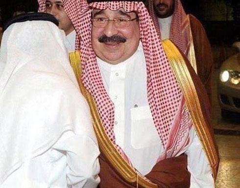 الديوان الملكي السعودي: وفاة الأمير طلال بن سعود بن عبدالعزيز
