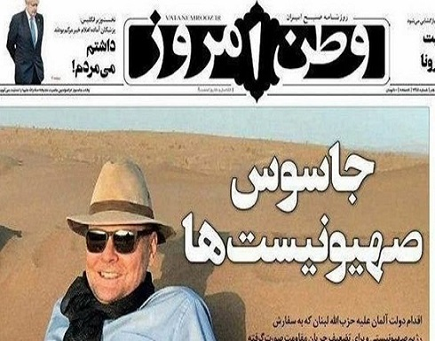 صحيفة إيرانية تفتح النار على سفير ألمانيا: عميل صهيوني!
