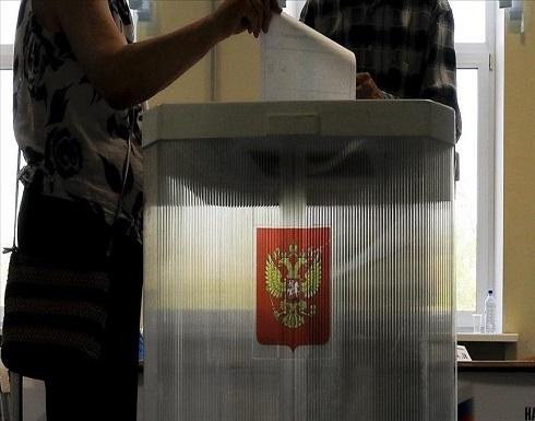 روسيا.. فوز الحزب الحاكم بالانتخابات التشريعية