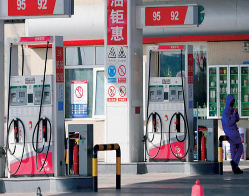 أسواق النفط تتذبذب بعد خسائر حادة