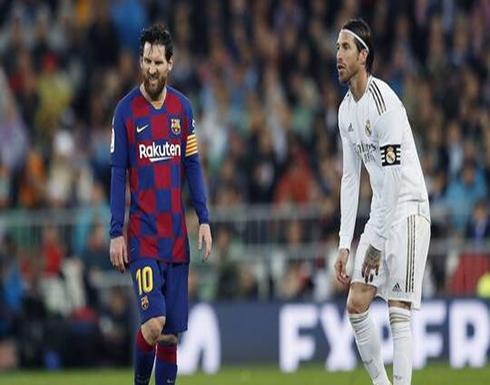 """رسميا.. الكشف عن موعد """"الكلاسيكو"""" بين برشلونة وريال مدريد"""