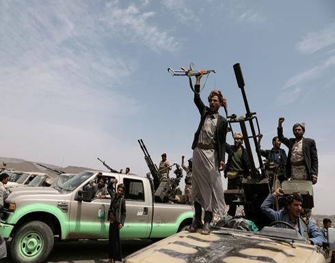 فورين بوليسي: البيت الأبيض يستعد لتصنيف الحوثيين جماعة إرهابية