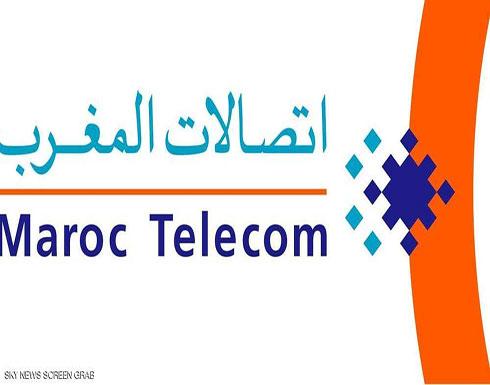 """المغرب.. 920 مليون دولار بعد خصخصة """"اتصالات"""""""