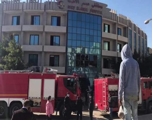 شاهد : لحظة حريق مستشفى عزل مصر الأمل بالعبور