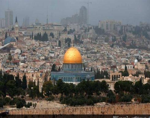 دولة أوروبية تؤيد ترامب وتعترف بالقدس عاصمة لإسرائيل