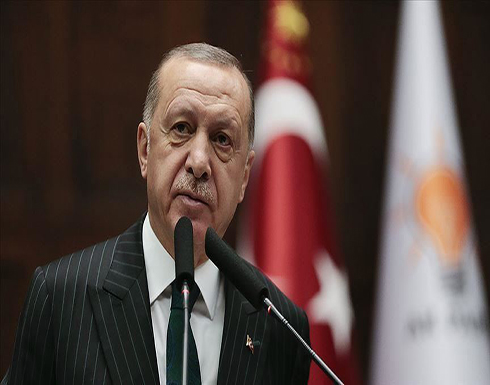 أردوغان يدين هجوم فيينا ويرفض التجني على الإسلام