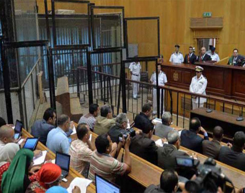 """محكمة مصرية تقضي بإعدام 8 متهمين في قضية """"اقتحام قسم حلوان"""""""