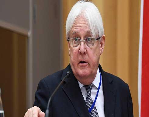 غريفثس: الأمم المتحدة ترفض أعمال الحوثي العسكرية بمأرب