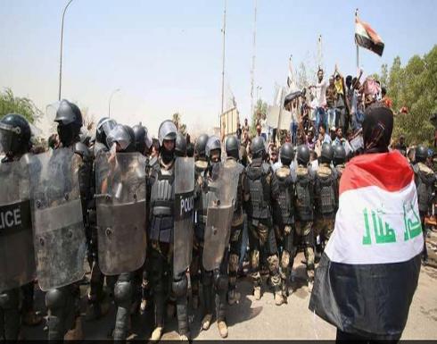 """العراق.. """"رفع جزئي"""" لحظر التجوال في البصرة"""