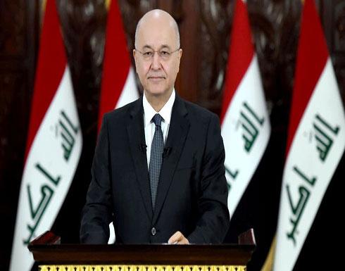 حزب الله للرئيس العراقي: سنطردك من بغداد إن التقيت ترمب