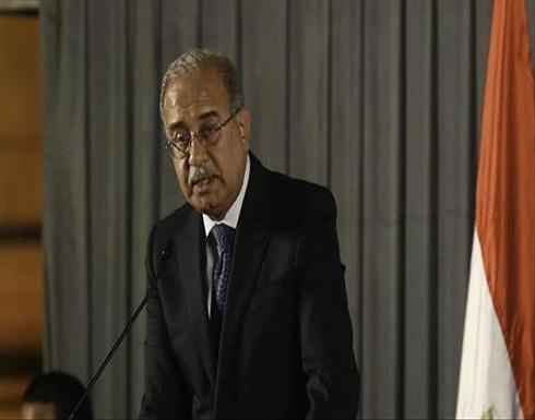 رئيس الوزراء المصري: التعديل الوزاري أمام البرلمان خلال ساعات