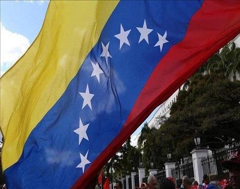 """تحرك أميركي ضد فنزويلا ردا على """"أفعال مادورو"""""""