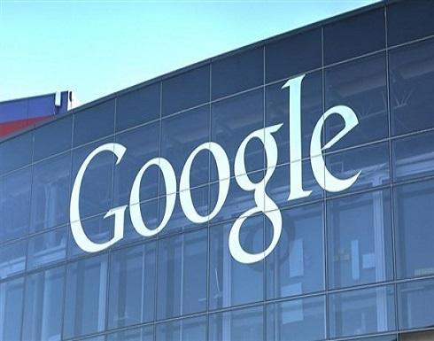 غوغل تتيح خدمتها لمؤتمرات الفيديو مجاناً لجميع المستخدمين