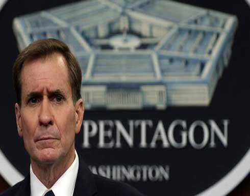 """البنتاغون يعترف بعجزه عن تحديد كمية الأسلحة التي وقعت في أيدي """"طالبان"""" في أفغانستان"""