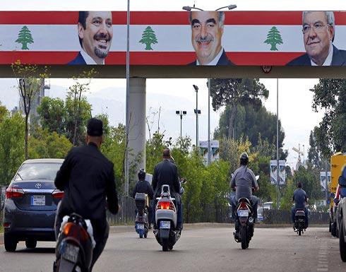 مصر تتخذ خطوة لحل الأزمة بين السعودية ولبنان