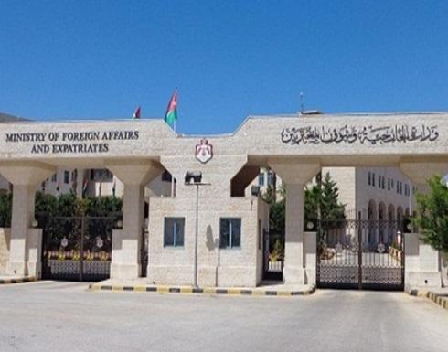الأردن يعزي مصر بضحايا الحادث
