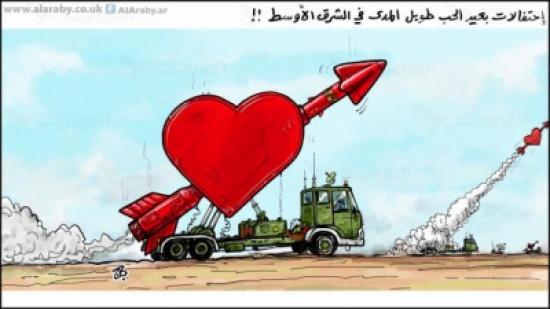 احتفالات الشرق الاوسط بعيد الحب