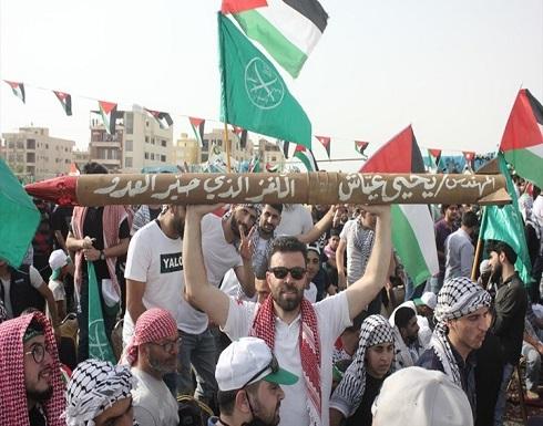 """شاهد : احتفالات واسعة في دول عربية بـ""""انتصار غزة"""""""
