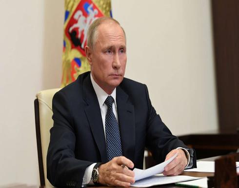 بوتين في قمة العشرين: يجب توفير لقاحات كورونا للجميع وروسيا مستعدة لإمداد الدول بلقاحاتها