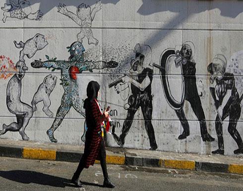 العراق.. 433 حصيلة قتلى الاحتجاجات من المتظاهرين والأمن