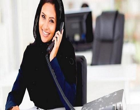 5 مهارات يجب أن تتوفر بالمرأة العاملة بعد أزمة الفيروس