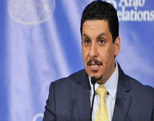 خارجية اليمن: هجمات الحوثي تعبر عن ردها على مبادرة السعودية
