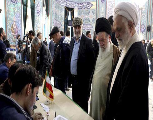 إغلاق صناديق الاقتراع للانتخابات البرلمانية الإيرانية وبدء عملية فرز الأصوات