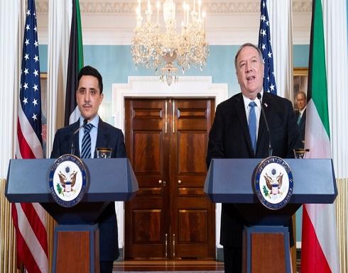 الولايات المتحدة والكويت تدعوان لوحدة مجلس التعاون الخليجي لمواجهة التحديات