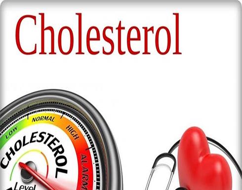 طُرق بسيطة لتقليل كوليسترول الجسم خلال 5 دقائق!