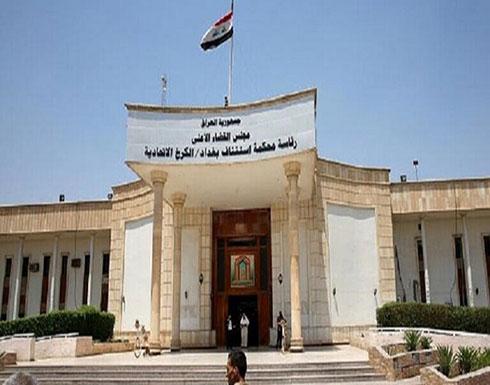 القضاء العراقي: المحاكم المختصة بالنزاهة أصدرت 377 قرارا بحق مسؤولين من درجات مختلفة