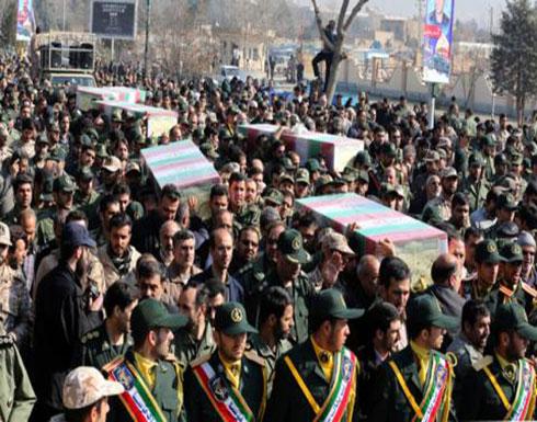 إيران.. تشييع 7 عناصر قتلوا في اشتباكات بسوريا