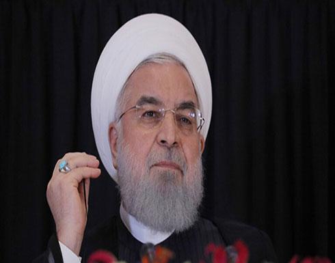 روحاني: العقوبات الأميركية أثرت بقوة على اقتصادنا
