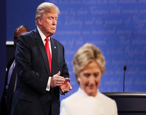 """شاهد.. كيف """"هاجم"""" ترامب هيلاري كلينتون """"الفاسدة"""""""