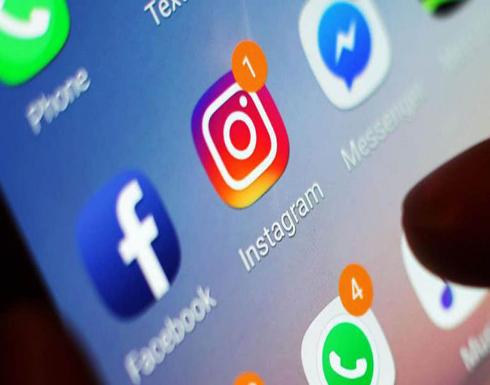 تعطل فيسبوك وإنستغرام وماسنجر لدى معظم المستخدمين حول العالم
