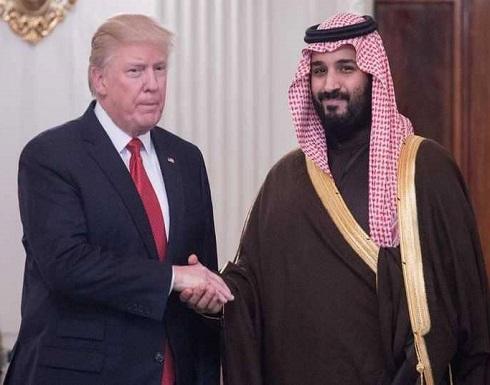 بومبيو: منتقدو ترامب بشأن السعودية داعمون لإيران