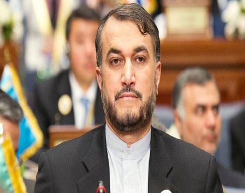 عبداللهيان بعد تعيينه وزيرا لخارجية إيران: دول الجوار ستكون في مقدمة الأولويات خلال ولايتي
