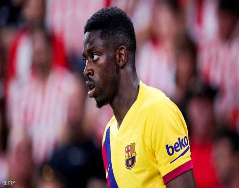 مستقبل ديمبيلي مع برشلونة تحدد بنسبة 1000 في المئة