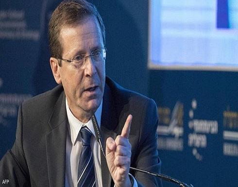 الكنيست ينتخب إسحق هرتسوغ رئيسا لإسرائيل