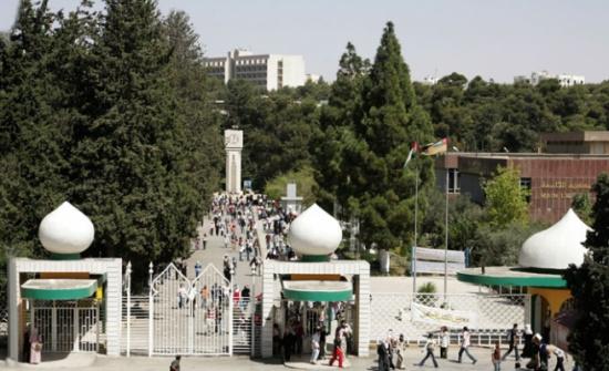المدعي العام يوقف 5 طلاب من الجامعة الاردنية