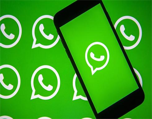 خدعة جديدة على واتساب تضرب هواتف أندرويد ببرامج ضارة