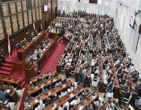 أعضاء البرلمان اليمنى يطالبون الحكومة بالانسحاب من اتفاق استوكهولم مع الحوثيين