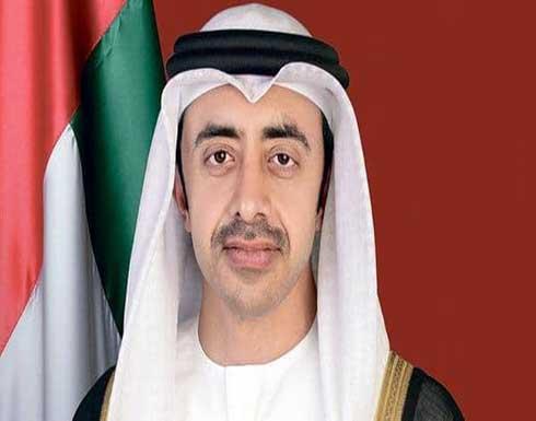 عبدالله بن زايد يستقبل المبعوث الدولي إلى ليبيا