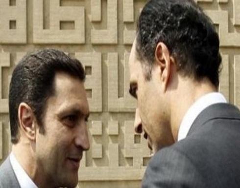 بعد 8 سنوات.. براءة نجلي مبارك في قضية البورصة