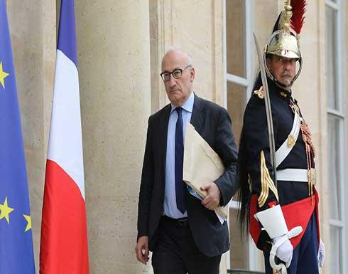 السفير الفرنسي بواشنطن: سأعود إلى أميركا قريبا ونعمل على استعادة الثقة