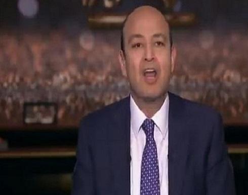 فيديو : عمرو أديب يتهكم على المصريين في الخارج