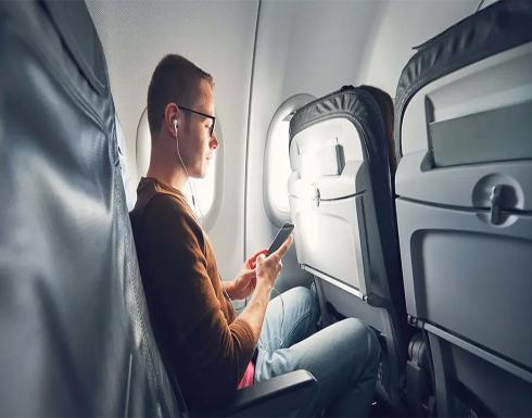وضع الطيران يجنبك الفواتير الباهظة عند السفر جوًا أو بحرًا
